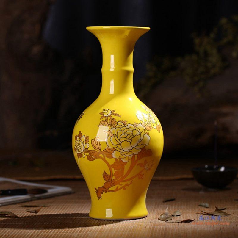 景德镇 高温颜色釉 帝王黄釉 釉上彩 金牡丹     花瓶
