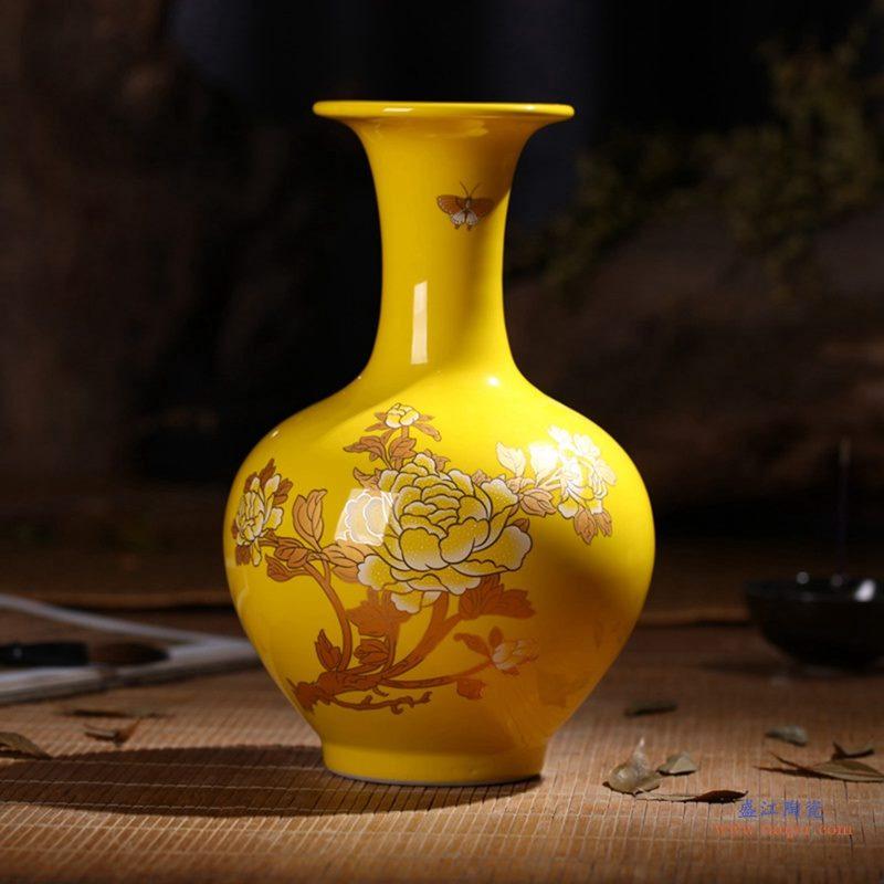 景德镇 高温颜色釉 帝王黄釉 釉上彩 金牡丹   鱼尾瓶 花瓶