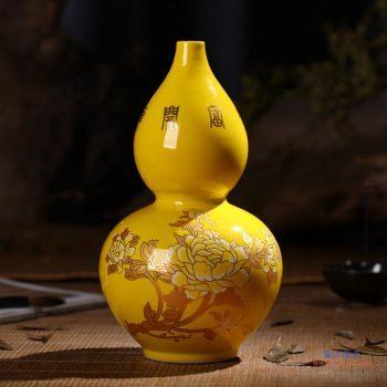 "RZIF01-C26-G  景德镇 ""高温颜色釉 帝王黄釉 釉上彩 金牡丹   葫芦瓶 花瓶 """