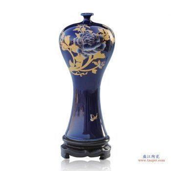 RZIF02-C  景德镇高温颜色釉 祭蓝 釉上彩 金牡丹 梅瓶 花瓶