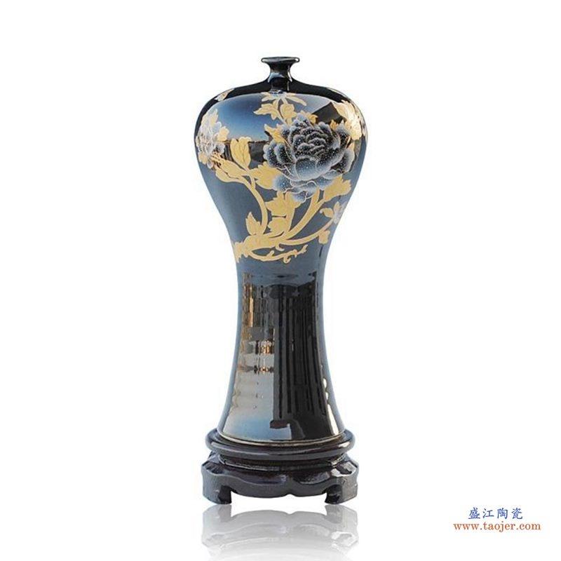 高温颜色釉乌金釉 釉上彩 黑釉 金色牡丹 梅瓶 花瓶