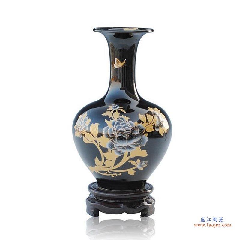 高温颜色釉乌金釉 黑釉 金色牡丹 釉上彩 赏瓶 花瓶