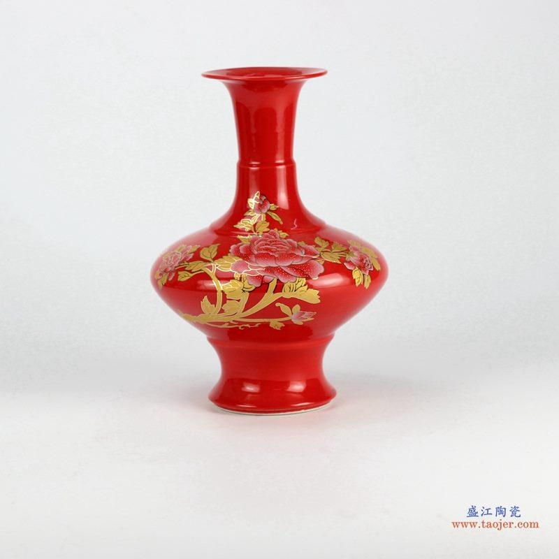 金牡丹 中国红 高温颜色釉 扁肚花瓶花插