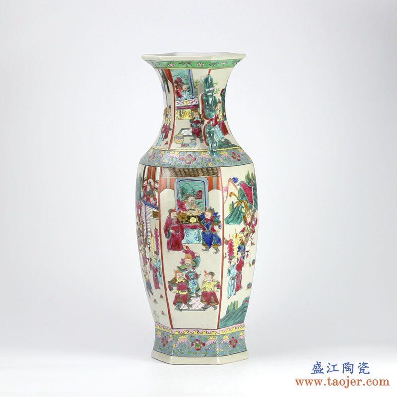 手绘六方镶器 仿古粉彩 人物战将 花瓶花插