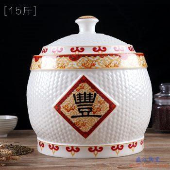 RZII02-2-15 丰收 彩花 米缸米桶储米箱防潮虫油缸储罐米坛 有8斤 15斤 25斤 35斤各种规格