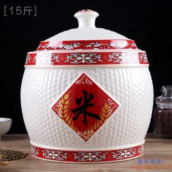 RZII03-2-15  米字 彩花 米缸米桶储米箱防潮虫油缸储罐米坛 有8斤 15斤 25斤 35斤各种规格