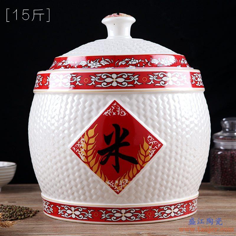 米字 彩花 米缸米桶储米箱防潮虫油缸储罐米坛 有8斤 15斤 25斤 35斤各种规格