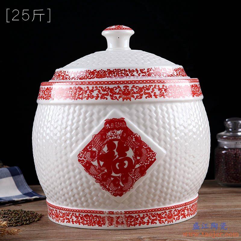福字 米缸米桶储米箱防潮虫油缸储罐米坛 有8斤 15斤 25斤 35斤各种规格