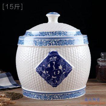 RZII05-2-15  九鱼聚福 青花 米缸米桶储米箱防潮虫油缸储罐米坛 有8斤 15斤 25斤 35斤各种规格