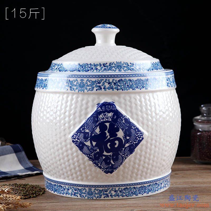 九鱼聚福 青花 米缸米桶储米箱防潮虫油缸储罐米坛 有8斤 15斤 25斤 35斤各种规格