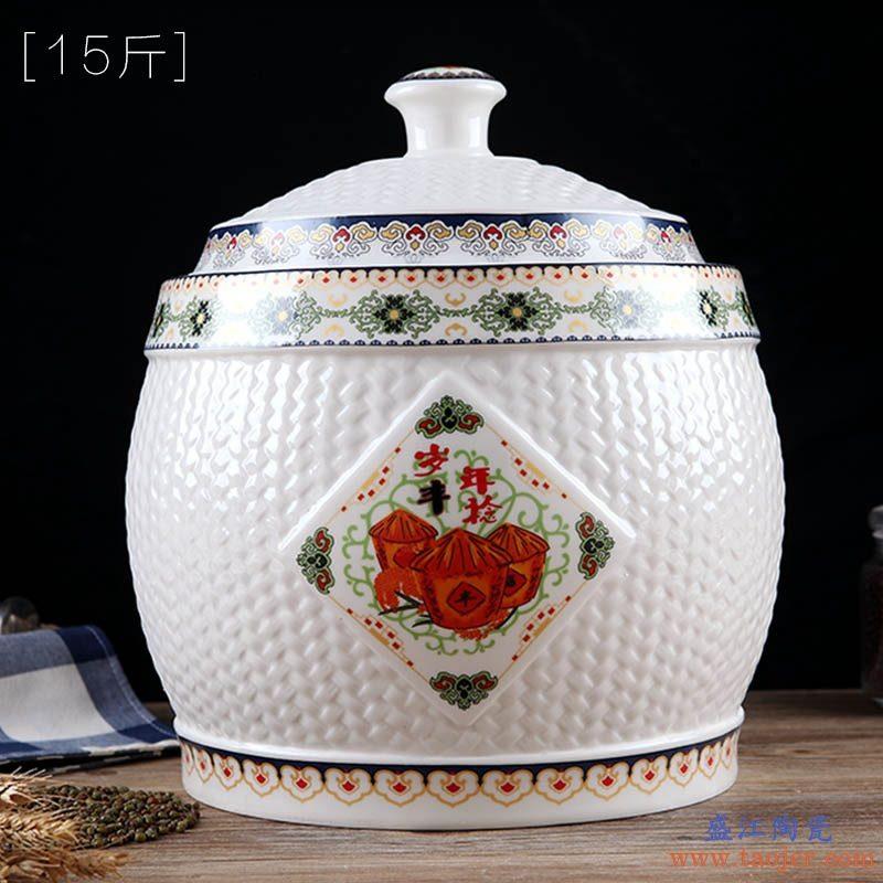 穗丰年年  彩花 米缸米桶储米箱防潮虫油缸储罐米坛 有8斤 15斤 25斤 35斤各种规格