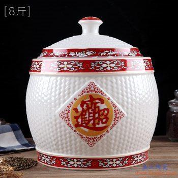 RZII07-2-8  招财进宝 彩花 米缸米桶储米箱防潮虫油缸储罐米坛 有8斤 15斤 25斤 35斤各种规格