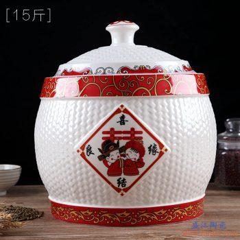 RZII08-2-15   百年好合 彩花 米缸米桶储米箱防潮虫油缸储罐米坛 有8斤 15斤 25斤 35斤各种规格