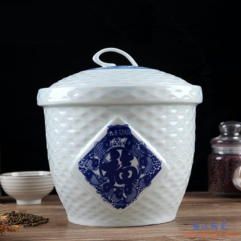 青花 青釉 九鱼聚福 米缸米桶储米箱防潮虫油缸储罐米坛 15斤装