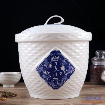 RZII10-B-  青花 九鱼聚福 骨质瓷  米缸米桶储米箱防潮虫油缸储罐米坛 15斤装