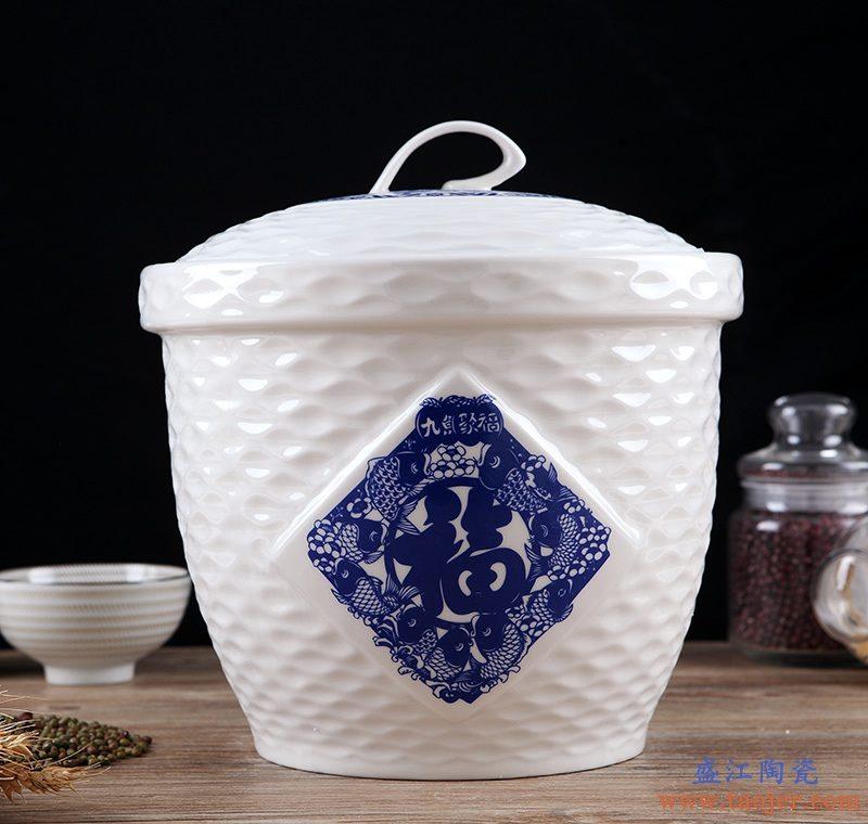 青花 九鱼聚福 骨质瓷  米缸米桶储米箱防潮虫油缸储罐米坛 15斤装