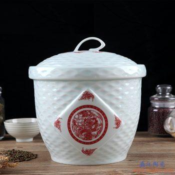 RZII10-C-  青釉 花好月圆 米缸米桶储米箱防潮虫油缸储罐米坛 15斤装