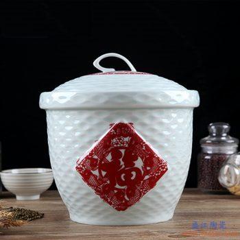 RZII10-E-  青釉 九鱼聚福  米缸米桶储米箱防潮虫油缸储罐米坛 15斤装