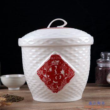 RZII10-F- 骨质瓷 九鱼聚福 米缸米桶储米箱防潮虫油缸储罐米坛 15斤装