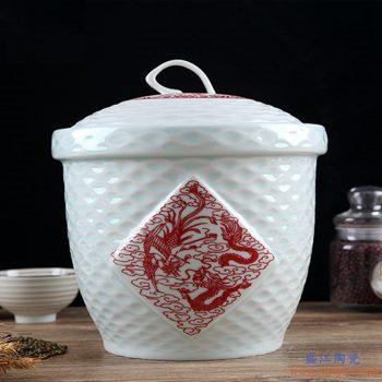 RZII10-G-  粉彩 红色龙凤呈祥  米缸米桶储米箱防潮虫油缸储罐米坛 15斤装