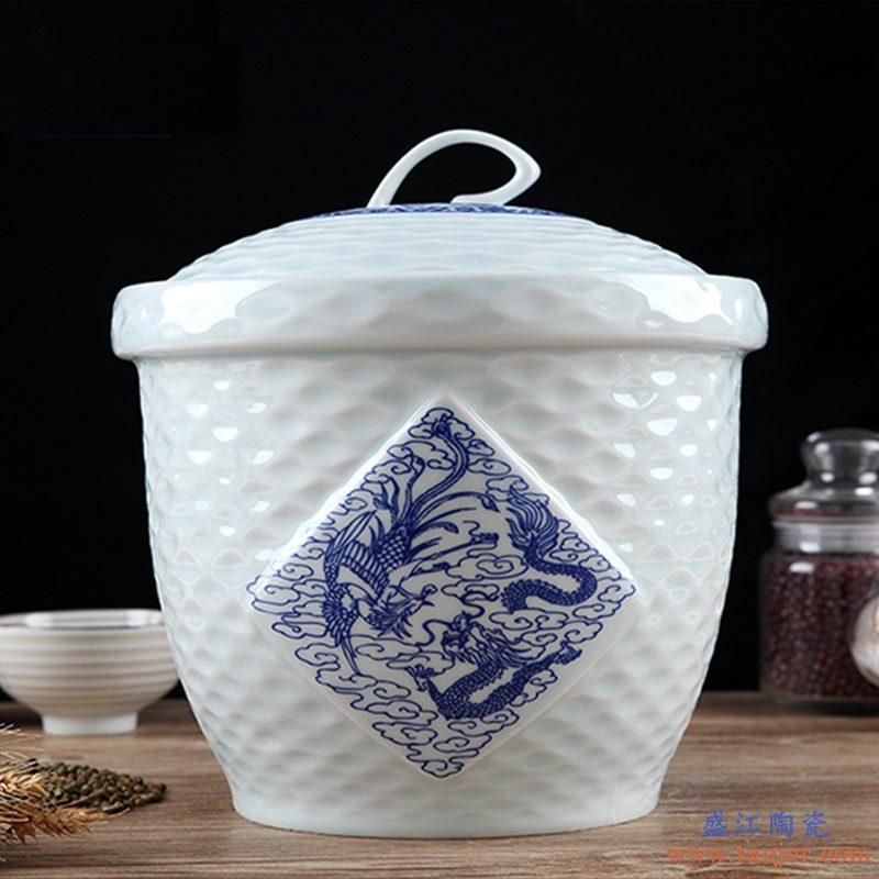 粉青 青花 龙凤呈祥 米缸米桶储米箱防潮虫油缸储罐米坛 15斤装