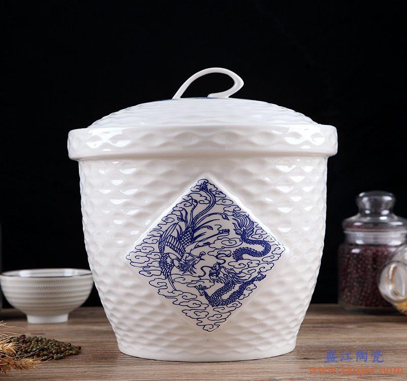 高白瓷 青花 龙凤呈祥 米缸米桶储米箱防潮虫油缸储罐米坛 15斤装