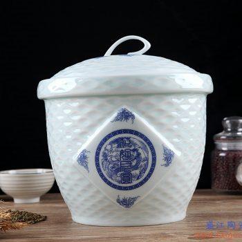 RZII10-J 粉青 青花 花好月圆   米缸米桶储米箱防潮虫油缸储罐米坛 15斤装