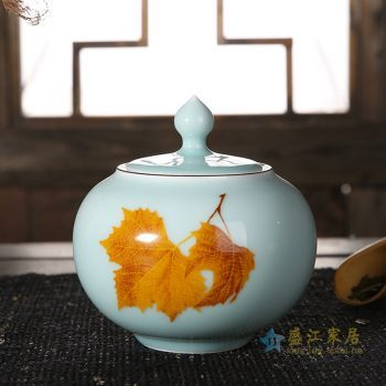 CBAD08-C-B  龙泉青瓷茶叶罐 釉中彩枫叶烤花茶仓 中号陶瓷普洱茶罐 天青
