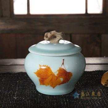 CBAD08-a-B 景德镇 龙泉青瓷茶叶罐 釉中彩枫叶烤花茶仓 中号陶瓷普洱茶罐 天青
