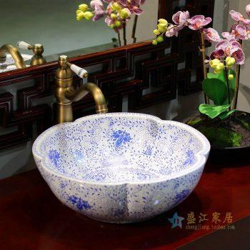 LT-1607-02     景德镇  白波西米亚   洗脸盆 台上盆 陶瓷盆 厂家直销