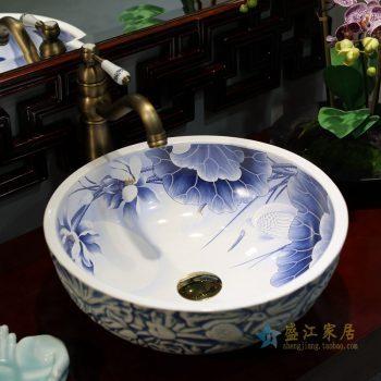 LT-1607-03-BL3I1807    景德镇  青花  洗脸盆 台上盆 陶瓷盆 厂家直销