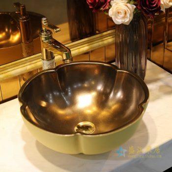 LT-1607-13-景德镇  哑光黄金属釉  台盆 洗脸盆 台上盆 厂家直销