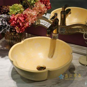 LT-1607-14- 景德镇 哑光黄堆白波西米亚 台盆 洗手盆 台上盆 厂家直销