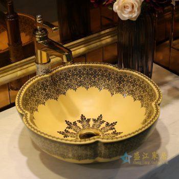 LT-1607-15-景德镇 哑光黄单纯阿拉伯   台盆  洗手盆  台上盆  厂家直销