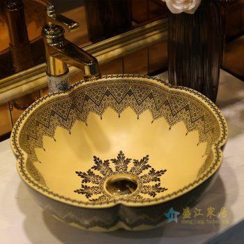 LT-1607-16   景德镇  哑光黄带顶阿拉伯    台上盆 洗手盆 陶瓷盆 特价促销