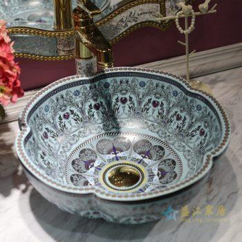 LT-1607-18   景德镇  全蓝钻石   台上盆 洗手盆 陶瓷盆 特价促销