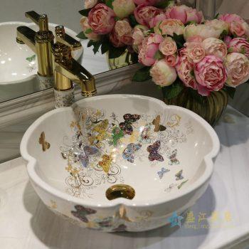 LT-1607-24   景德镇 全白金蝴蝶花园  台上盆 洗手盆 陶瓷盆 特价促销