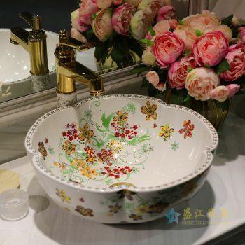 LT-1607-25    景德镇  全白红金花    台上盆   洗手盆    陶瓷盆   特价促销