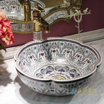 LT-1607-26     景德镇  全白彩色钻石   洗脸盆 台上盆 陶瓷盆 厂家直销