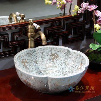 LT-1607-27     景德镇  蓝色金波西米亚   洗脸盆 台上盆 陶瓷盆 厂家直销