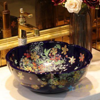LT-1607-33   景德镇 季蓝红金花 洗脸盆 台上盆 陶瓷盆 厂家直销