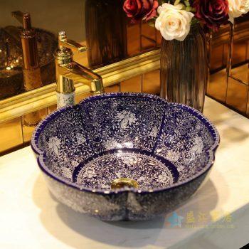 LT-1607-34  景德镇   季蓝堆白波西米亚     洗脸盆 台上盆 陶瓷盆 厂家直销