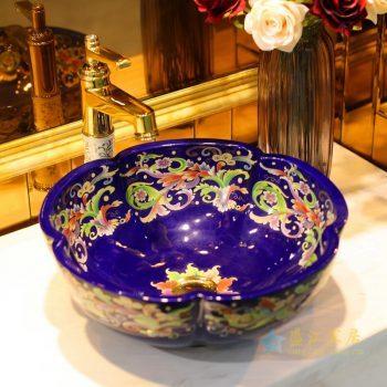 LT-1607-35    景德镇  季蓝彩色金凤尾     洗脸盆 台上盆 陶瓷盆 厂家直销