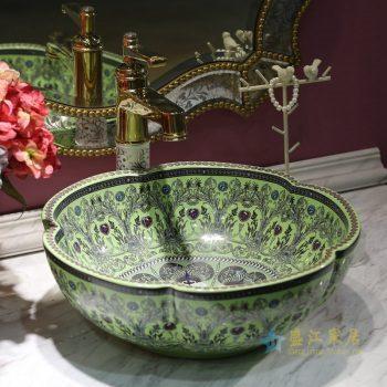 LT-1607-38     景德镇  果绿钻   洗脸盆 台上盆 陶瓷盆 厂家直销