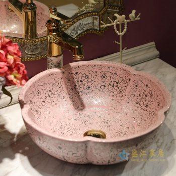 LT-1607-39   景德镇 粉色银阿拉丁 洗脸盆 台上盆 陶瓷盆 厂家直销
