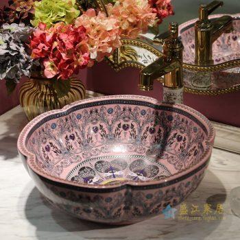 LT-1607-40    景德镇  粉色彩色钻石   洗脸盆 台上盆 陶瓷盆 厂家直销