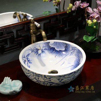 LT-1607-42   景德镇  雕刻藕花深处   洗脸盆 台上盆 陶瓷盆 厂家直销