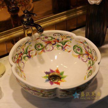 LT-1607-43    景德镇 彩色金凤尾 洗脸盆 台上盆 陶瓷盆 厂家直销