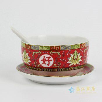RYGN22  景德镇   婚庆陶瓷 夫妻  结婚礼品 喜字 百年好合 结婚婚庆碗 碟 勺 餐具 3件套(1碗1勺1碟)