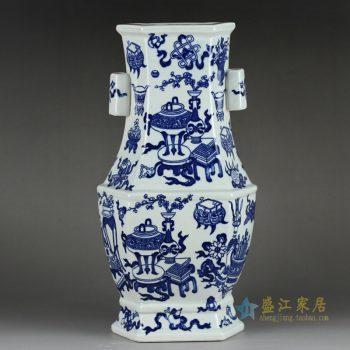 RYTM51-5   景德镇   青花双耳瓶    花瓶花插    艺术花瓶   摆件品    厂家直销